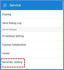 Serial No. Setting in Service menu