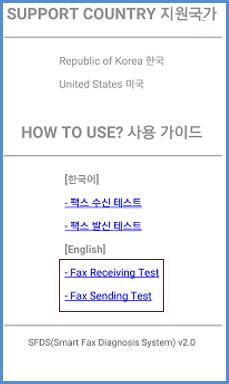 Smart Fax Diagnostics System User Guide