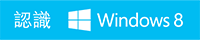 Get to know Windows 8