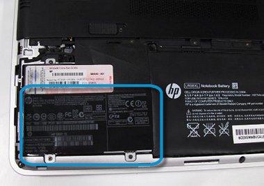 hp laptop locate product key